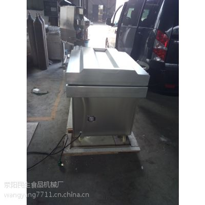 真空包装机 河南多功能包装机厂家 河南民生食品机械