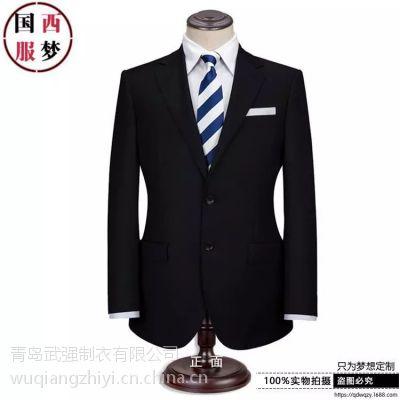 青岛西服工装订制|胶南商务职业西装