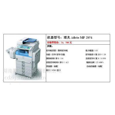 理光复印机维修哪个公司便宜