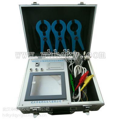 HKDJY-G(节能监察专用)电动机经济运行测试仪(微电脑交流电量测试仪)(华电科仪)