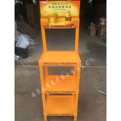 【厂商】花生油塑料陈列架小榨油促销货架礼盒油广告塑料展示柜