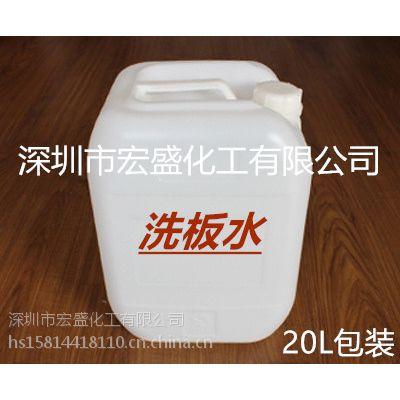 深圳洗板水公明环保洗板水厂家生产