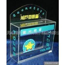 供应有机玻璃展示架有机玻璃展示架批发有机玻璃展示架销售有机玻璃展示架加工