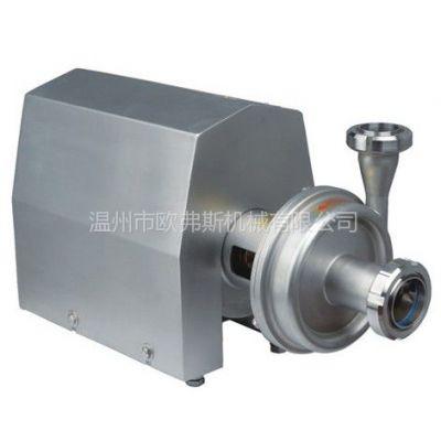 供应BAW-F 卫生级负压泵