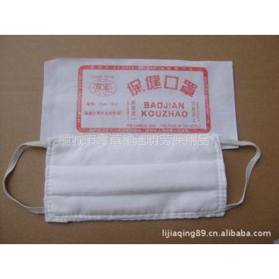 供应特价处理抛售水刺废布湿巾布无纺布