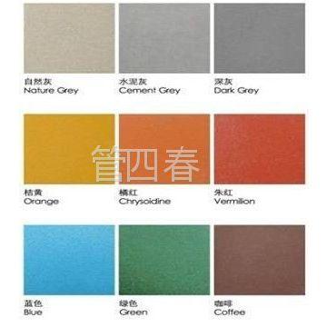 供应上海水泥基自流平,彩色水泥自流平,环氧地坪