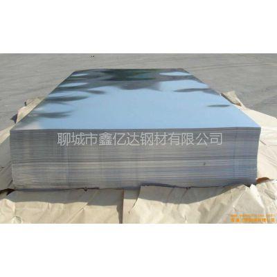 现货供应*SGCC热镀锌板*优质SGCC热镀锌板价格
