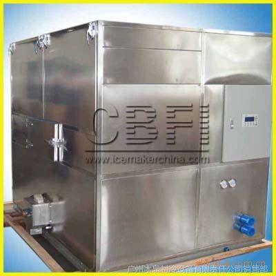 供应日产量3吨食用制冰机,酒店餐饮专用