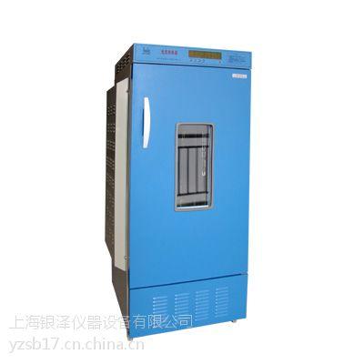 供应光照培养箱LRH-250-G