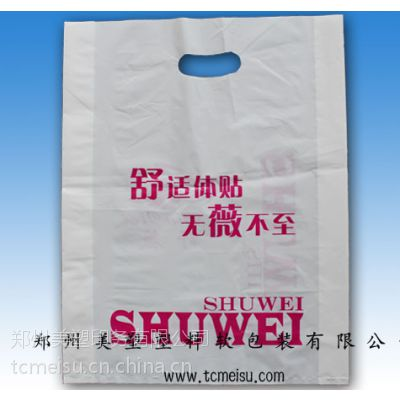 供应自立塑料包装袋价格|河南郑州塑料袋生产厂-美塑印务