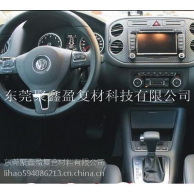 奥迪宝马车系中控台碳纤维产品改装 汽车配件改装 汽车内饰 专业厂家生产直销