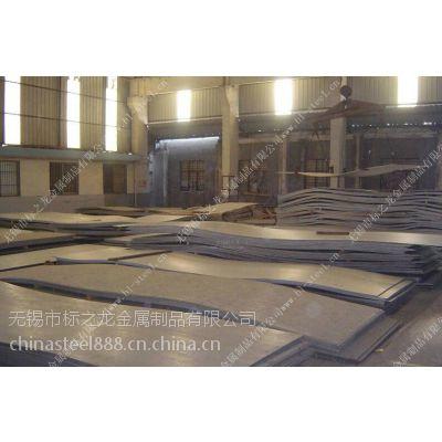 国标热轧 Q420B钢板,Q420B钢板切割加工 欢迎来图加工
