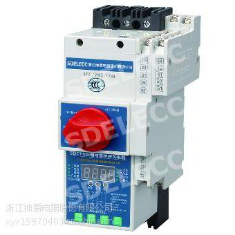 扬州新菱XLCPS XLCPS-16 XLCPS-16C 低压电器