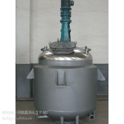 昌浩不锈钢反应罐 500L气加热反应釜