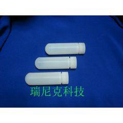 PFA可熔性聚四氟乙烯消解管