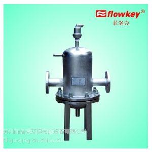 供应北京/无锡/镇江/陕西/苏州菲洛克气体质杂质分离器排气过滤器