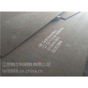 BHNM500耐磨钢板质优现货