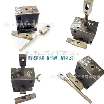 冲压模,模具加工,机械零部件加工,五金工具加工,仪器仪表加工