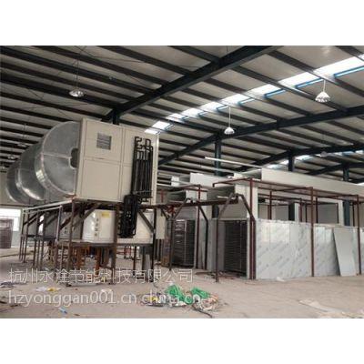 杭州永淦节能(在线咨询),污泥烘干,污泥烘干设备