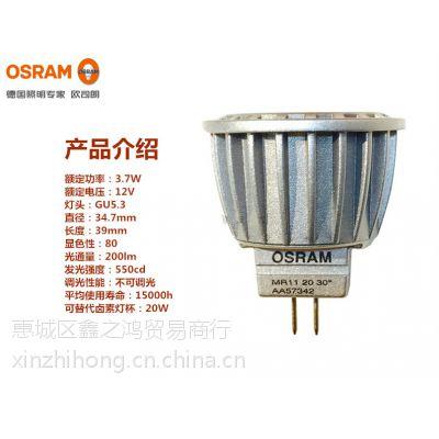 OSRAM欧司朗MR11 3.7W灯杯LED正品酒店灯批发
