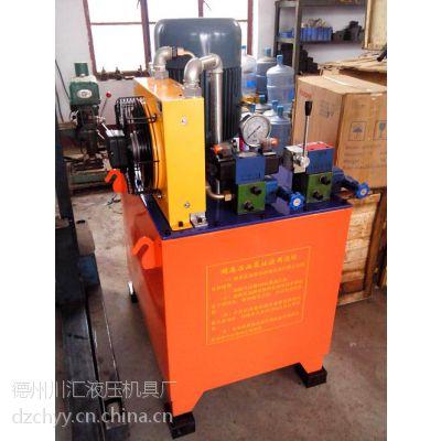河南电动泵,川汇液压机具厂,液压电动泵