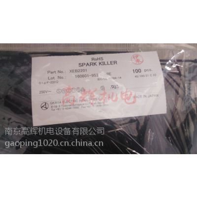 厂家直销日本OKAYA滤波器 XEB2201