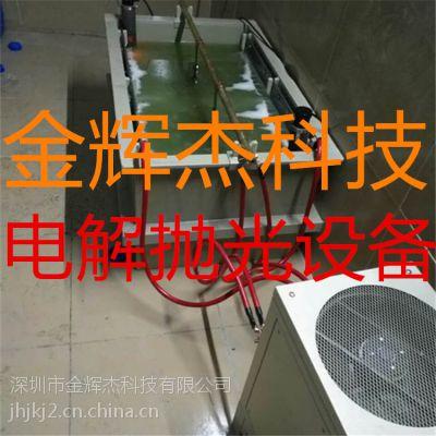 保温杯自动线电解抛光,保温杯电解抛光设备厂家