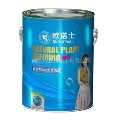 供应涂装工程氧离子漆