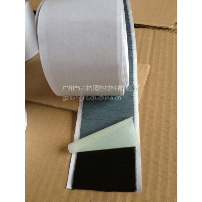 供应阿斯龙丁基防水绝缘材料 止水带 可定做其他规格(1.5mm*50mm*5m)