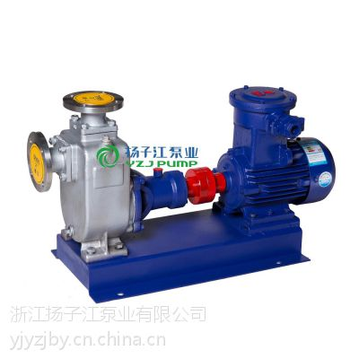 自吸泵型号:ZXPB不锈钢防爆自吸泵|自吸式化工泵