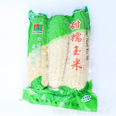 厂家供应白粘玉米 可供出口的速冻白糯玉米