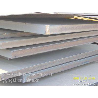 16MN钢板-新闻报价 安钢钢板