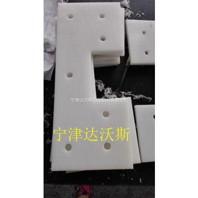 高分子聚乙烯耐磨刮板,链板式输送机刮板生产厂家