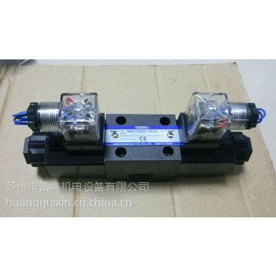 台湾油研YUKEN电磁阀DSGL-01-3C2-D24-N1-60批发价促销