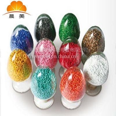 彩色PP色母粒,耐高温PP母料,完美着色方案适用于各种加工工艺
