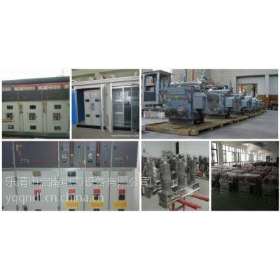 KYN28-12高压中置柜 KYN28-12高压抽屉柜 浙江厂家