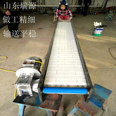 瑞源牌塑料链板输送机《图》 平稳度好 耐温防滑 各种输送设备及配件