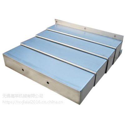 滨海机床附件,无锡嘉莱机床附件,加工中心机床附件