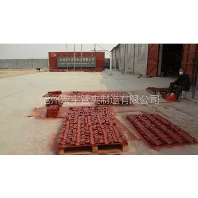 供应厂家专业生产管夹,液压润滑管接头 焊接式 JB1908-77 详情咨询