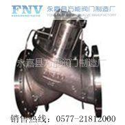 供应JD745X-16P不锈钢多功能水泵控制阀