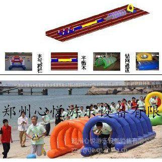 供应趣味运动器材厂家专业生产充气类体育比赛用品道具