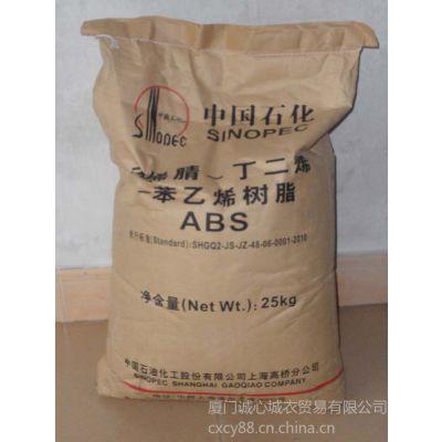 供应销售ABS 3513-1  上海高桥