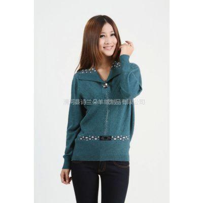 供应2012秋冬新款平面T恤羊绒衫 打底衫女长袖 宽松套头 针织毛衣包邮