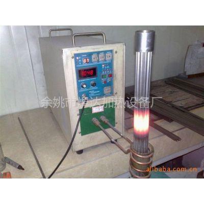 供应高频感应加热设备,感应焊接,自动化感应设备。银,铜焊料焊环