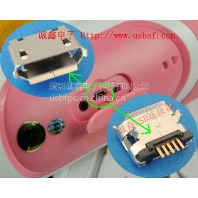 供应耳神ER-152魔枕蓝牙音箱TF卡座连接器MICRO USB连接器