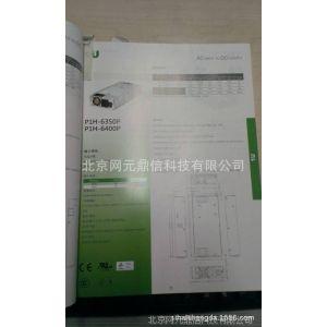 供应H1U-6250P  250W 1U 防火墙电源Zippy Emacs台湾新巨全系列批发