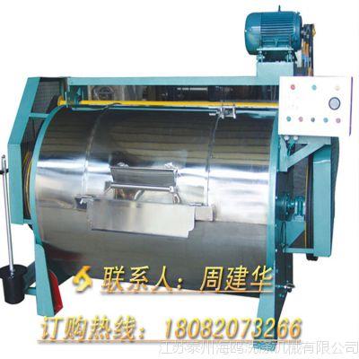 苍山工业洗衣机设备50kg全自动洗涤设备什么牌子的好
