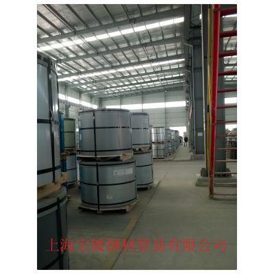 上海宝钢正品砖红色彩钢瓦现在多少钱一吨,现货上门