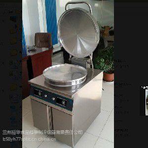 高档电饼铛北京电饼铛烤饼炉千层饼豪华烤饼锅食品机械厨房设备