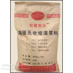 广西CGM高强无收缩灌浆料厂家